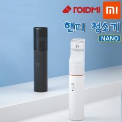 ROIDMI 핸디 청소기 NANO balck 1