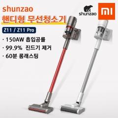 shunzao 핸디형 무선청소기 Z11 / Z11 Pro Z11 white 1