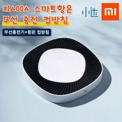 XIAODA 스마트항온 무선 충전 컵받침