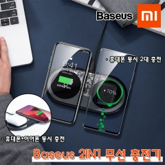 Baseus 2IN1 무선 충전기
