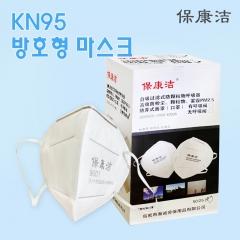 KN95 전용방호 마스크