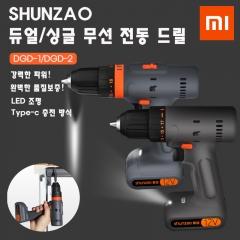 샤오미 SHUNZAO 무선 전동 드라이버/전동 드릴 12V/ 싱글/듀얼/무료배송 싱글(DG