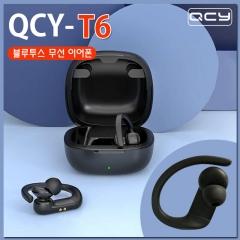 QCY-T6 블루투스 무선 이어폰