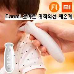 Fanmi 스마트 귀적외선 체온계