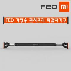 FED 가정용 펀치프리 턱걸이기구 72cm