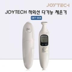 JOYTECH 적외선 이마 체온기 DET-305