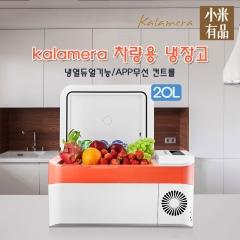 kalamera 차량용 냉장고 20L DC-20KH
