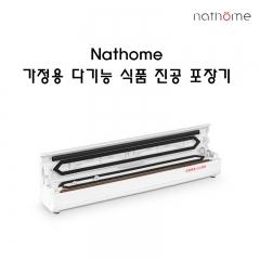 샤오미 nathome 가정용 진공포장기