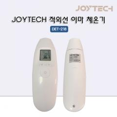 JOYTECH 적외선 이마 체온기 DET-218