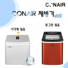 CONAIR 가정용 미니 제빙기 white 1