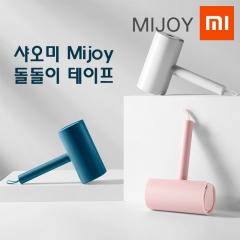 샤오미 Mijoy  돌돌이 테이프