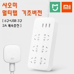 샤오미 멀티탭  기초버전 6구+USB 3구 2A 쾌속충전
