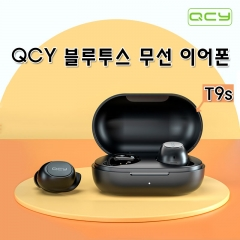 QCY 블루투스 무선 이어폰 T9S