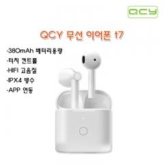 QCY 무선 이어폰 t7