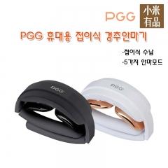 PGG 휴대용 접이식 경추안마기