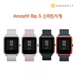Amazfit Bip S 스마트시계