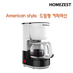 American style  드립형 커피머신