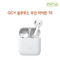 QCY 블루투스 무선 이어폰 QCY-T8