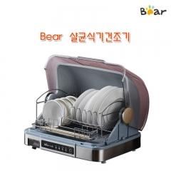 Bear  샬균식기건조기