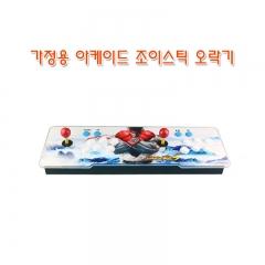 가정용 아케이드 조이스틱 오락기 월광보합11 1