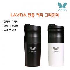 LAVIDA 전동 커피 그라인더 balck 1
