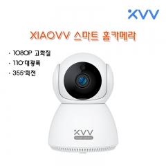 XIAOVV 스마트 홈카메라