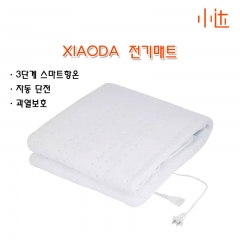 XIAODA 저전자파 전기담요/전기매트/무료배송/돼지코증정/물세척 가능