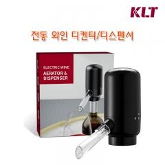 KLT 전동 와인 디켄터/디스펜서