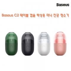 Baseus C2 테이블 캡슐 탁상용 진공 청소기/미니 진공 청소기 balck 1
