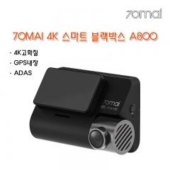 70MAI 4K 스마트 블랙박스 A800