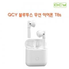 QCY 블루투스 이어폰 T8s
