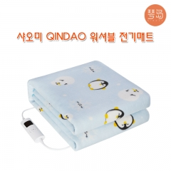 샤오미 QINDAO 워셔블 전기매트