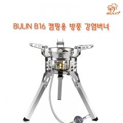 BULIN B16 캠핑용 방풍 강염버너