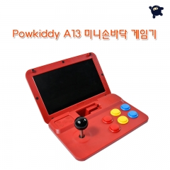 Powkiddy A13 미니손바닥 게임기