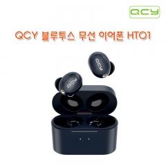 QCY 블루투스 무선 이어폰 HT01