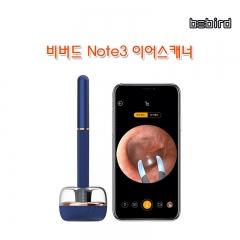 비버드 Note3 이어스캐너