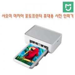 샤오미 미지아 포토프린터 휴대용 사진 인화기