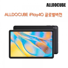 ALLDOCUBE iPlay40 글로벌버전