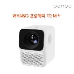 Wanbo 빔프로젝터 T2 M+