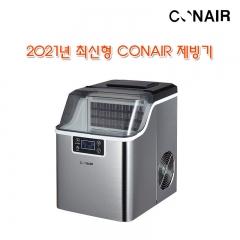 2021년 최신형 CONAIR 제빙기
