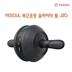 YESOUL 복근운동 슬라이더 휠 J20