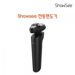 Showsee 전동면도기