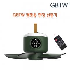 GBTW 캠핑용 천장 선풍기