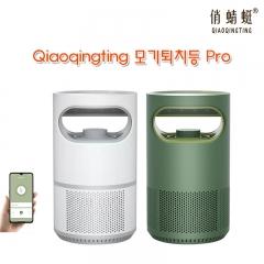 Qiaoqingting 모기퇴치등 Pro