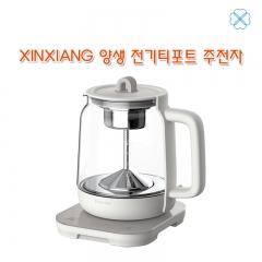 XINXIANG 양생 전기티포트 주전자