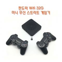 판도라 Wifi 32G 미니 무선 스트리트 게임기