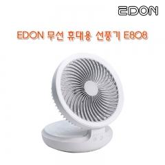 EDON 무선 휴대용 선풍기 E808