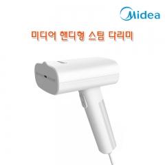 미디어 핸디형 스팀 다리미