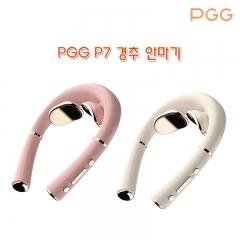 PGG P7 경추 안마기