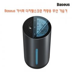 Baseus 가시화 디지털스크린 차량용 무선 가습기